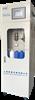 NHNG-3010氨氮在线检测仪仪表-带环保认证-连接数采仪