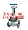 上海名牌阀门正齿轮高压闸阀Z441H-100,Z441H-160,Z441Y-100,Z441Y-160