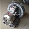 2QB 520-SHH46环境净化专用高压漩涡气泵